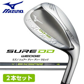 ミズノ SURE DD WEDGE 2本セット(50度、56度) ウェッジ EXSAR NS950GH HT ゴルフ シュアーディーディー mizuno