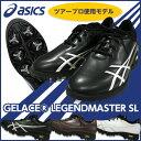 【税込4,980円】 アシックス ゲルエース レジェンドマスター SL ゴルフシューズ ツアープロも使用!安定性とグリップ性を追求した高機能モデル asics GELACE LEGEND MASTER