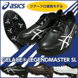 アシックス ゲルエース レジェンドマスター SL ゴルフシューズ ツアープロも使用!安定性とグリップ性を追求した高機能モデル asics GELACE LEGEND MASTER SL TGN901 防水仕様 【在庫限り】