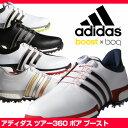【数量限定!訳あり価格】アディダス ツアー360 ボア ブースト 足腰の負担を軽減。さらに強烈な蹴りのパワーを生み出す adidas Tour360 Boa b...