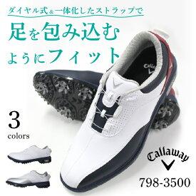 キャロウェイ 2017 ツアーLS 17 AM 人気のダイヤル式で足のズレを防止 ダイヤル式 ソフトスパイク メンズ ゴルフシューズ callaway 247-7983500 【P10K】