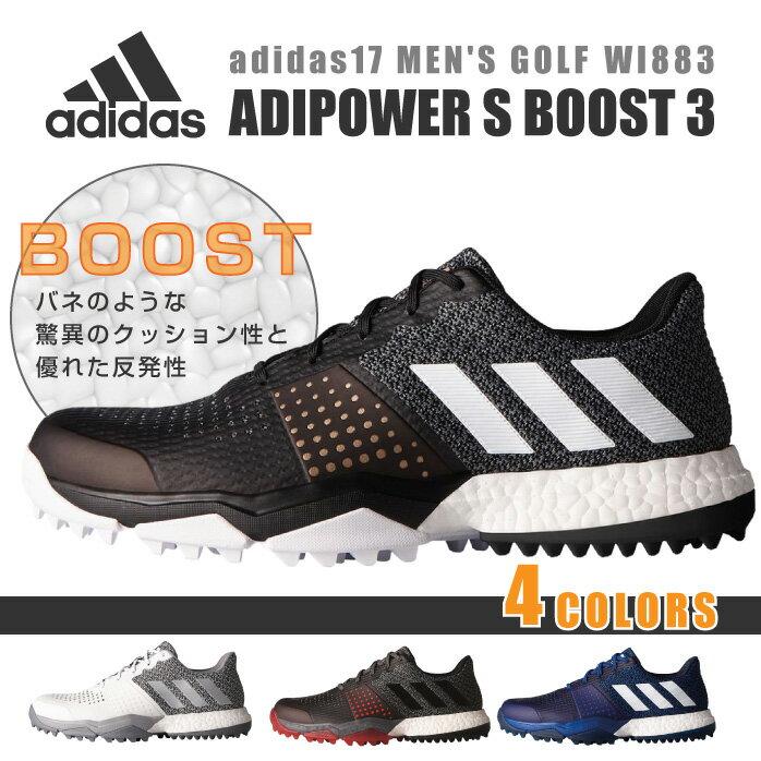 アディダス ゴルフ ADIPOWER S BOOST 3 SHOES 脅威のクッション性&軽量で快適な履き心地 軽量 防水 シューズ adidas WI883 【全4色】 【P10K】
