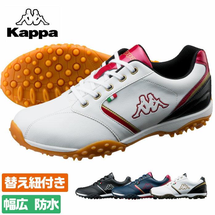 KAPPA 機能性 光沢ライン ゴルフシューズ 防水 幅広 クッション性 3E シューズ カッパ KPGL013X 当店限定モデル 【P10K】