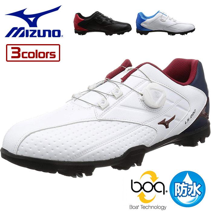 【送料無料】ミズノ Mizuno ゴルフ メンズ シューズ ライトスタイル002 ボア LIGHT STYLE 002 Boa スパイク 防水 軽量 51GM1760