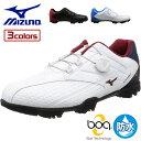 【送料無料】ミズノ Mizuno ゴルフ メンズ シューズ ライトスタイル002 ボア LIGHT STYLE 002 Boa スパイク 防水 軽量…