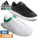 アディダス ゴルフ シューズ アディクロスクラシック ワイド メンズ スパイクレス 天然皮革 防水 adiWEAR adidas F33778 F33781