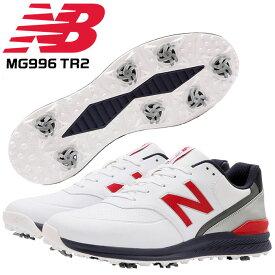ニューバランス ゴルフシューズ メンズ ソフトスパイク MG996 TR2 REVLITE CR FULL GROUND CONTACT 防水 SL-1 996 NEWBALANCE