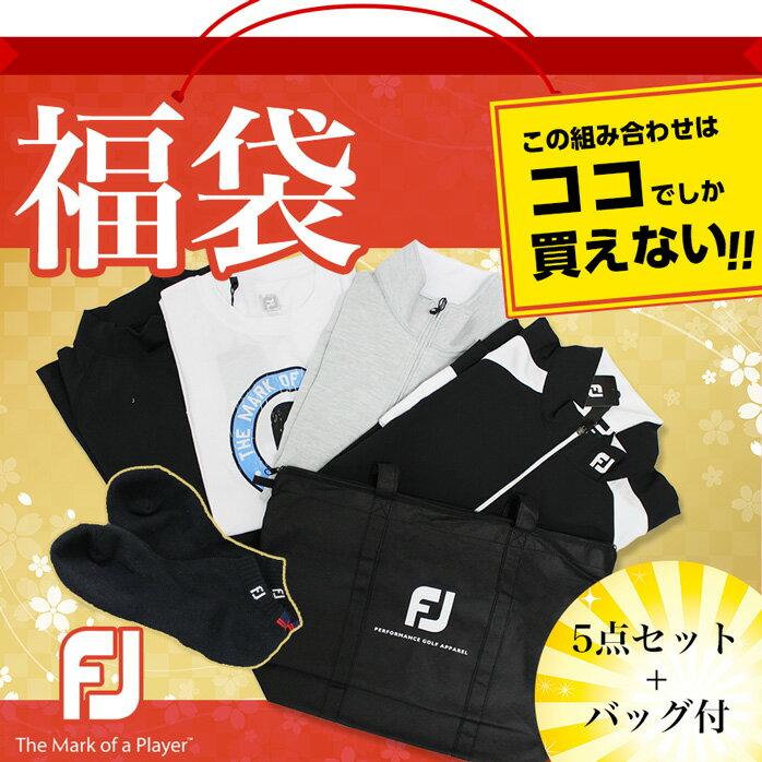 【秋冬物 先取りSALE!税込6,980円】FootJoy ベーシックカラーで合わせやすい! メンズ FJ フットジョイ 男性用 福袋 トータルコーディネートセット 5点セット+バッグ付き