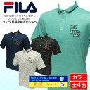 【税込3,980円】 フィラ メンズゴルフウェア 星柄半袖ポロシャツ 吸汗速乾で汗をすぐに乾かしサラッとした着心地 fila golf wear 746-631