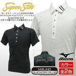 ミズノスーパースターメンズゴルフウェアSuperStarカモフラ柄2ライン半袖ポロシャツmizunoGolfwear52MA6414