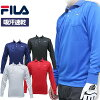 Men's golf wear FILA Golf 786-565 with the long sleeves polo shirt sweat perspiration fast-dry function with Fila golf pocket to dry immediately even if I write the long sleeves polo shirt sweat of the very calm design