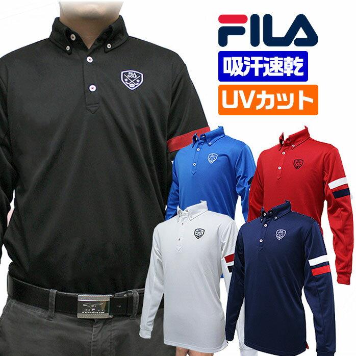 【税込4,980円】 フィラ ゴルフ 長袖ボタンダウンポロシャツ 吸汗速乾機能で汗をすぐに乾かす UVカットで眩しい日差しを防ぐ メンズ ゴルフウェア FILA Golf 786-564