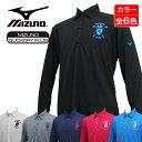 ミズノ BIGマーク 長袖ポロシャツ シンプルで合わせやすい カラーバリエーション豊富な6色展開! 吸汗速乾機能 Mizuno…