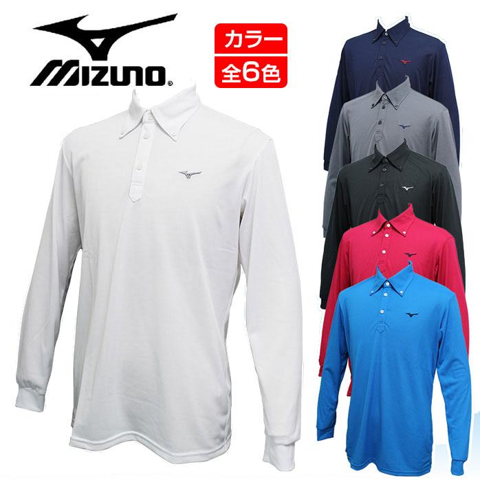 ミズノ ボタンダウン 長袖ポロシャツ おしゃれなボタンダウンポロシャツ カラーバリエーション豊富な6色展開! 吸汗速乾機能付き Mizuno ゴルフ 52JA6552