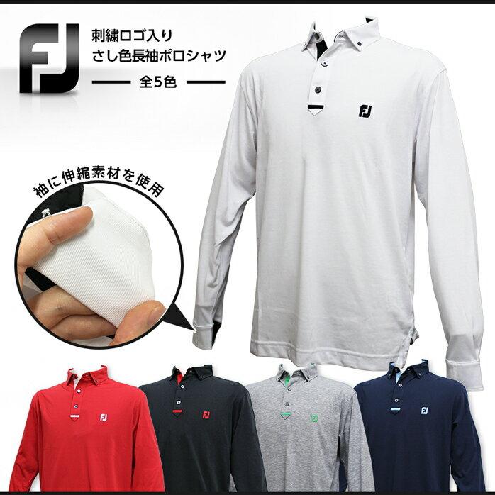 Footjoy ボタンダウン長袖ポロシャツ 吸汗速乾・抗菌防臭・4WAYストレッチの高性能 鮮やかなさし色がポイント フットジョイ FJ-F15-F56