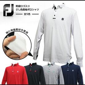 Footjoy ボタンダウン長袖ポロシャツ 吸汗速乾・抗菌防臭・4WAYストレッチの高性能 鮮やかなさし色がポイント フットジョイ FJ-F15-F56 outlet
