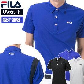 【在庫処分市】フィラ FILA ストレッチ 伸縮性 ゴルフ 半袖 ポロシャツ メンズ 吸汗速乾 UVカット 749644 メンズ outlet