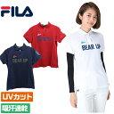 【在庫処分市】フィラ アームカバー付き半袖ポロシャツ レディース くまモチーフが散りばめられたキュートなウェア FI…