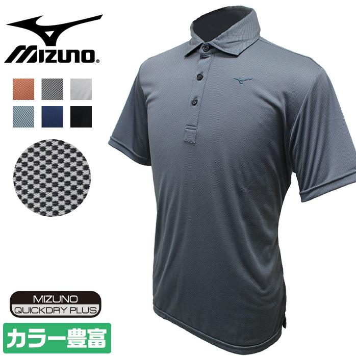 Mizuno 半袖シャツ シンプル メンズ 細かいチェック柄のメッシュがおしゃれ! 吸汗速乾素材で暑い中でもさらさらな着心地 動きやすさを追求した設計で高いフィット感! 吸汗速乾 ストレッチ 全7色 ミズノ 52JA7058