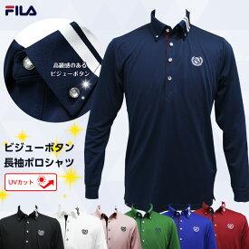 フィラ ビジューボタン 長袖ポロシャツ キラっと輝くビジューボタンとシンプルなデザインでより大人な印象に メンズ FILA 787564 outlet
