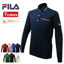 フィラ 長袖シャツ UVカット素材を使用した長袖シャツ! 好きなカラーと自分に合うサイズが選べる! 大きいサイズ 3L …