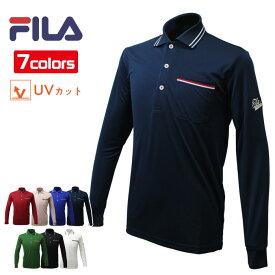 【在庫処分市】フィラ ゴルフ メンズ 長袖 シャツ UVカット素材 好きなカラーと自分に合うサイズが選べる! 大きいサイズ 3L FILA 787563 【全7色】