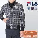 【2017年秋冬】フィラ ボンディングジャケット 防寒・防風効果のあるボンディング素材使用 ストレッチ 防寒 防風 メンズ FILA 787268