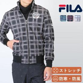 フィラ ボンディングジャケット 防寒・防風効果のあるボンディング素材使用 ストレッチ 防寒 防風 メンズ FILA 787268 outlet