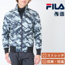 【2017年秋冬】 フィラ ボンディングジャケット 和柄がおしゃれな機能性ジャケット ストレッチ 防寒 防風 メンズ FIL…