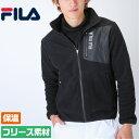 フィラ ゴルフ メンズ 長袖 フリースジャケット 高機能なフリース素材で快適に過ごせる ストレッチ 保温 軽量 大きな…
