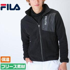 フィラ ゴルフ メンズ 長袖 フリースジャケット 高機能なフリース素材で快適に過ごせる ストレッチ 保温 軽量 大きなサイズ FILA 787276 防寒