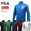 フィラ 長袖ボタンダウンシャツ UVカット素材を使用した上品な光沢のあるボタンダウンシャツ! UVカット メンズ FILA …