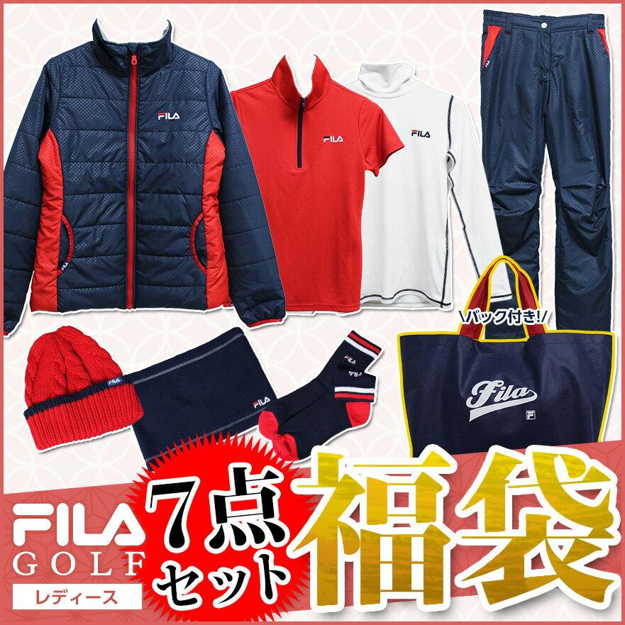 FILA 2018年モデル 福袋 7点セット+バッグ付き レディース フィラ ゴルフ 女性用 シンプルでかわいい トータルコーディネート