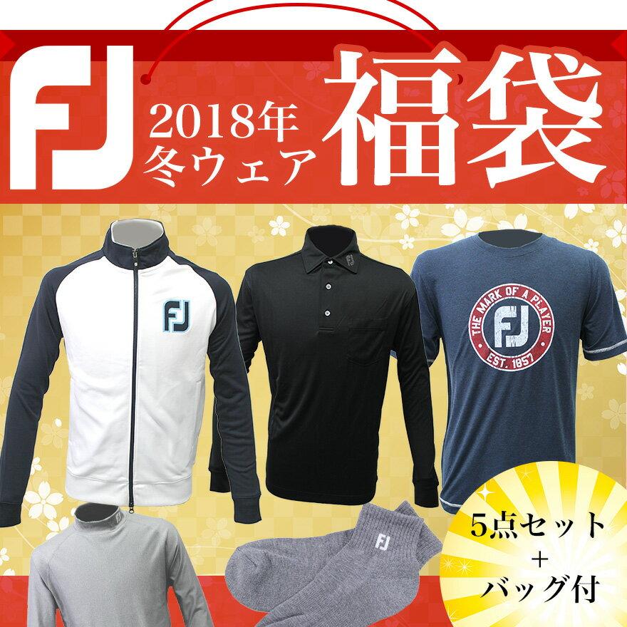 Footjoy 2018年モデル 福袋 5点セット+バッグ付き メンズ フットジョイ ゴルフ 男性用 ゴルフやスポーツ、普段着に 選べる2カラー