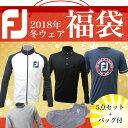 Footjoy 2018年モデル 福袋 5点セット+バッグ付き メンズ フットジョイ ゴルフ 男性用 ゴルフやスポーツ、普段着に …