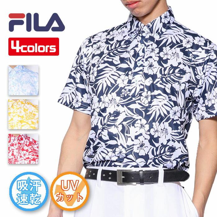 フィラ 草花柄半袖ポロシャツ 花柄が暑い日の爽やかなコーデにピッタリ ポロシャツ 748662 FILA 【全4色】