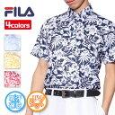フィラ アロハ 草花柄半袖ポロシャツ 花柄が暑い日の爽やかなコーデにピッタリ ポロシャツ 748662 FILA 【全4色】