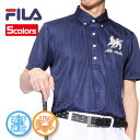 フィラ ダイヤジャガード 半袖ポロシャツ 高級感のあるプリント&刺繍で華やかに ポロシャツ 748666 FILA 【全5色】