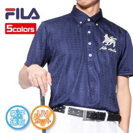 【在庫処分市】フィラ ダイヤジャガード 半袖 ポロシャツ 高級感のあるプリント&刺繍で華やかに ポロシャツ 748666 FILA 【全5色】