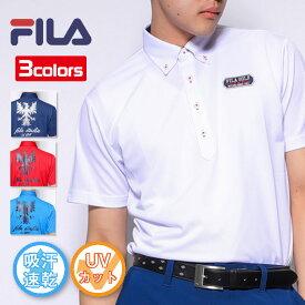 【在庫処分市】フィラ ゴルフ メンズ 半袖 ポロシャツ バックプリント グリーンに映えるラメ入りのバックプリントがおしゃれ FILA 748667