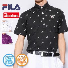 フィラ ゴルフ メンズ 飛び柄 半袖 ポロシャツ カジュアル ボタンダウンタイプ 普段使い シンプル 吸汗速乾 UVカット FILA 748668