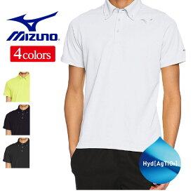 ミズノ ゴルフ メンズ 半袖 ポロシャツ 花粉・汗のニオイを分解する新素材でスポーツを快適に ハイドロ銀チタン 防臭 mizuno 32MA8195