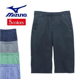 ミズノ ハーフパンツ 通気性の良い生地で涼しく 色&サイズ豊富 パンツ mizuno 52JF8052 outlet
