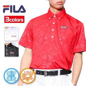 フィラ ゴルフ メンズ ピザ柄 半袖 ポロシャツ 光の反射で見え隠れするピザ柄でコーデに差を付ける ポロシャツ 748665 FILA 【全3色】