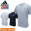 アディダス 半袖 ポロシャツ upf50+の紫外線防止効果 右袖の3本ラインがおしゃれ! adidas LKB85 BC319 【全3色】