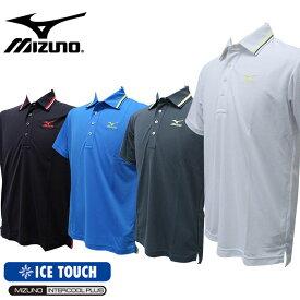 ミズノ ゴルフ メンズ 半袖 ポロシャツ 襟元のラインがおしゃれ! アイスタッチ ダイナモーションフィット mizuno A92HS301