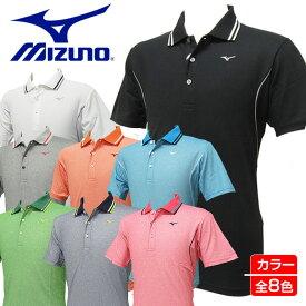 【選べる8色】 ミズノ 吸汗速乾2ラインポロシャツ Mizunoゴルフ 【M〜2XL 大きいサイズ】 夏のウェア祭 outlet