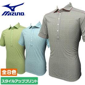 【選べる8色】 ミズノ 体を細く見せる秘密のプリント 幾何学柄 吸汗速乾ポロシャツ Mizunoゴルフ 夏のウェア祭 outlet