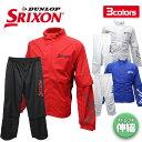 スリクソン SRIXON ゴルフ レインウェア 上下セット レインジャケット パンツ 撥水 ストレッチ SMR6000 全3色