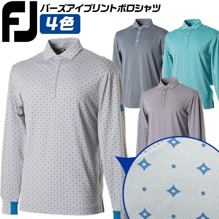 フットジョイ FOOTJOY ゴルフ 長袖 ポロシャツ バーズアイプリントポロシャツ 4WAYストレッチ 吸汗速乾 防臭 FJ-F17-S55 全4色